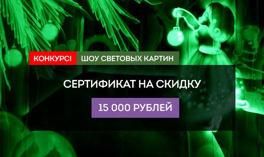 vk_prezentaciya