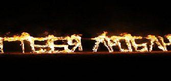 Огненные надписи / буквы